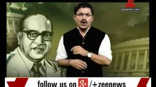 Baba Saheb : Documentary on complete personality of Dr Bhimrao Ambedkar | Part II