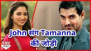 देखिए किस Film में John Abrahams और Tamanna Bhatia की बनेंगी जोड़ी