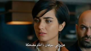 مسلسل جسور والجميلة الحلقة 5 مترجمة للعربية