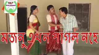 Bangla Funny Natok Scene by Mojnu Akjon Pagol Nohe ft Chanchal Chowdhury , A K M Hasan