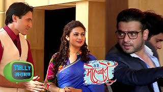 Raman & Ishita Meet In Ye Hai Mohabbatein?    Star Plus
