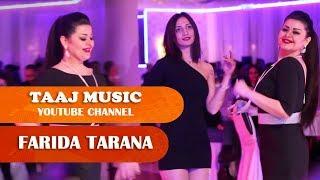 FARIDA TARANEH - Dewana Shoda Merawe - New Afghan Song / فریده ترانه - دیوانه شده میروی