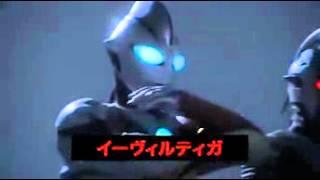 Ultraman Ginga vs Dark cosmos free batlle