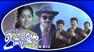 CID Unnikrishnan Ba Bed | Malayalam Full Movie | Jayaram,Jagathy & Chippi | Comedy Entertainer Movie