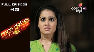 Radha Ramana - 11th September 2018 - ರಾಧಾ ರಮಣ - Full Episode