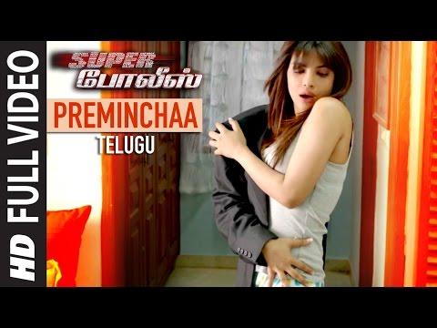 Xxx Mp4 Preminchaa Full Video Song Thoofan Ram Charan Priyanka Chopra Telugu Songs 3gp Sex