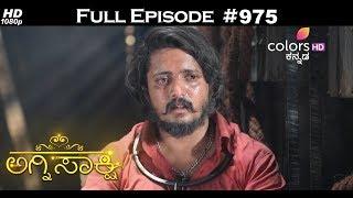 Agnisakshi - 28th August 2017 - ಅಗ್ನಿಸಾಕ್ಷಿ - Full Episode