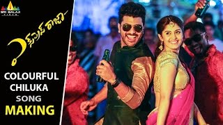 Express Raja Movie Colourful Chilaka Song Making | Sharwanand, Surabhi | Sri Balaji Video