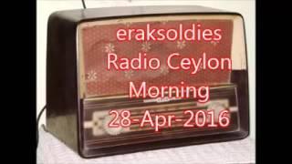 Radio Ceylon 28-04-2016~Thursday Morning~03 Purani Filmon Ka Sangeet