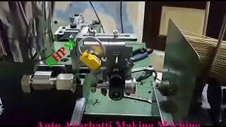 Auto Agarbatti Making Machine India  Sales In Bangladesh Contact  01970701203