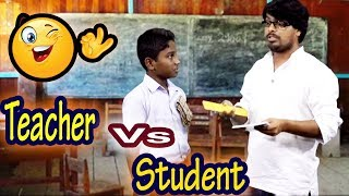 Teacher Vs Student Comedy | शिक्षक और विद्यार्थी | Hindi Jokes | Funny Videos 2019