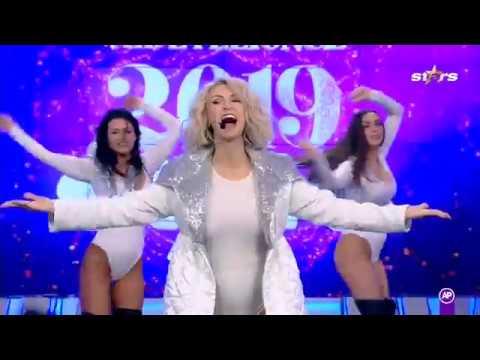 Xxx Mp4 ANDREEA BALAN FANTEZIA DE IARNA REVELION ANTENA STARS 3gp Sex