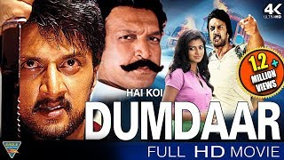 Hai Koi Dumdar (Dhumm) Hindi Full Movie || Sudeep, Rakshita || Eagle Hindi Movies