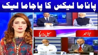 Panama Ka Asar Kya Hoga - Analysis by Haroon Rasheed, Sohail Warraich, Ayaz Amir, Salman Ghani