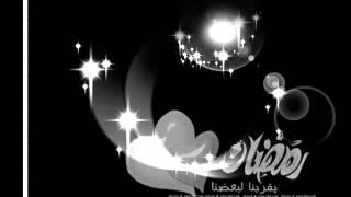 نغمة مقطع الدعاء للشيخ الشعراوى اول الاغنية