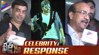 Khaidi No 150 Benefit Show Celebrity Response   Chiranjeevi   Ram Charan   Kajal   KhaidiNo150
