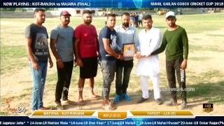 Mahil Gailan Cosco Cricket Cup 2018