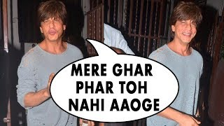 Shah Rukh Khan's Funny Interaction With Media