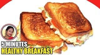 Cheese Sandwich - Quick And Easy Breakfast Recipe For Kids - Cheesy Veg Sandwich Recipe