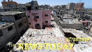 Israel, Hamas Agree To Restore Calm In Gaza Strip: Hamas | News Today | 07/21/2018 | Donald Trump