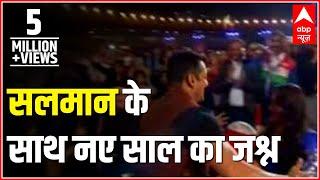 New year celebration in Salman style