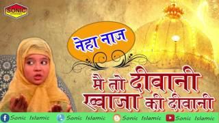 Main To Deewani Khwaja Ki Deewani (ख्वाजा की दीवानी)__Best Qawwali Of Neha Naaz__Audio Qawwali