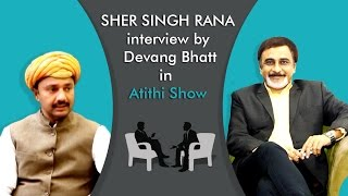 Sher Singh Rana | First Ever Exclusive Interview Video