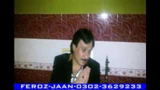 shaman Ali mirali new album 786 2014 jani