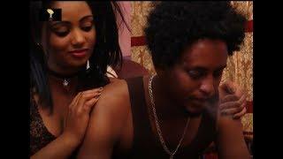 Maico Records-New Eritrean Music