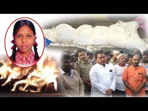 Xxx Mp4 Balatkar Ka Shikar Yuvati Ka Mirutya Shareer Beech Raaste Par Rakh Kar Dalit Sanghatano Ka Aakrosh 3gp Sex