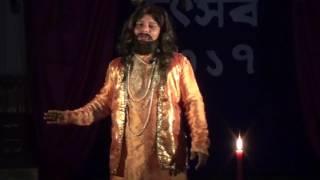 Nana Ronger Din By Sanjit Roy (Gazole)