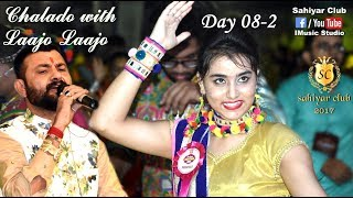 Best Of Garba | Dandiya 2017 | Full Day 8 2 | Chalado | Laajo Laajo | Rahul Mehta
