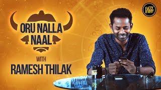 Oru Nalla Naal with Ramesh Thilak | Fully Filmy
