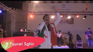 Faycel Sghir à Tunisia 2017 II فيصل الصغير يحيي حفل في مدينة قفصة التونسية