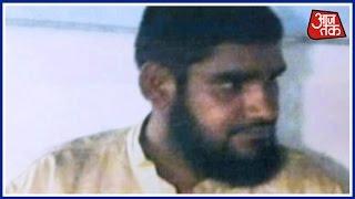 Arrested Terrorist Bahadur Ali Brought To Delhi