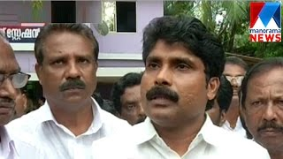 DCC president strike infront of Atholi police station  | Manorama News
