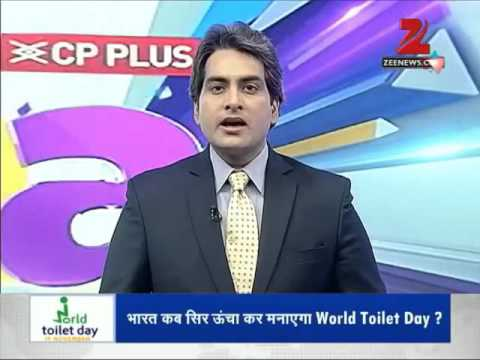 Xxx Mp4 DNA Reality Check On Sanitation In India On World Toilet Day 3gp Sex