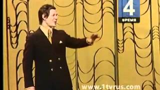 Mr Trololo - Trolol Song