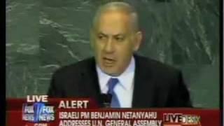 Netanyahu Asks U.N.