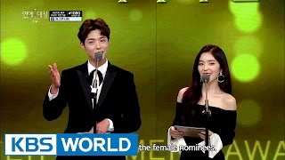 Park Bogum and Irene presents the awards  [2016 KBS Entertainment Awards/2016.12.27]