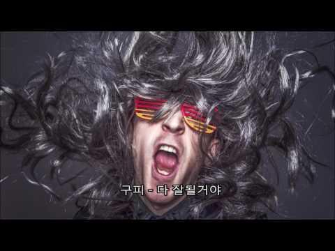 90년대 신나는 댄스곡 모음 kpop 韓國歌謠
