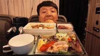 China Airlines PREMIUM Economy Food Review New York to Taipei