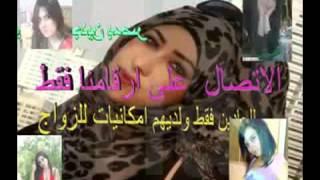 مكتب زواج المودة والرحمة للزواج بمصر