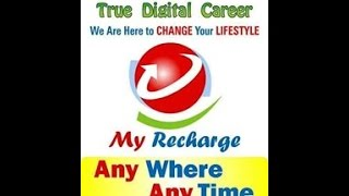 www.myrecharge.co.in business  malayalam