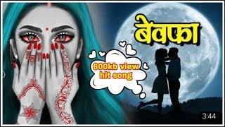 Dard.bhara.gana HD MP4 Videos Download