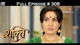 Shakti - 28th July 2017 - शक्ति - Full Episode