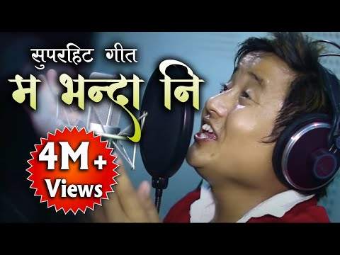 Ma Bhanda Ni - Sabin Limbu (Male Version) || Latest Nepali Song |  Adhunik Sentimental Song