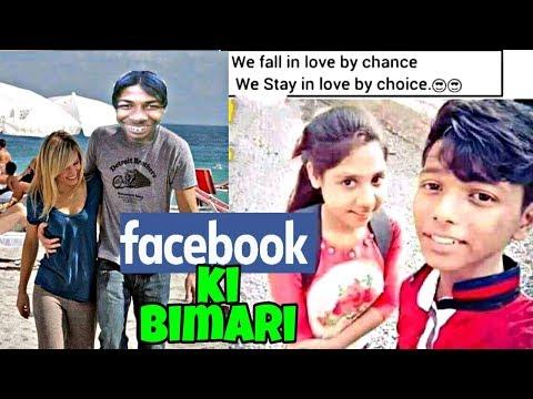 Xxx Mp4 Indian People On Facebook Facebook Hutiyapa 4 Kal Ka Londa 3gp Sex