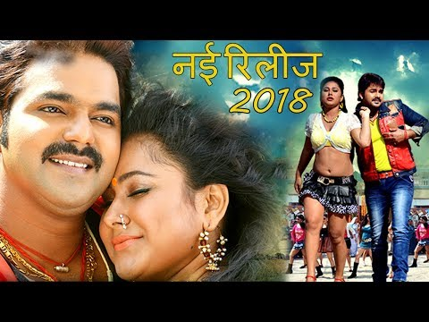 Xxx Mp4 नई रिलीज़ भोजपुरी मूवी 2018 HD MOVIE KARJ VIRASAT KE PAWAN SINGH ACTION BHOJPURI FILM 2018 3gp Sex