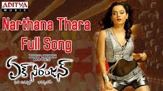 Narthana Thara Full || Song Ek Niranjan Telugu Movie || Prabhas, Kangana Ranaut